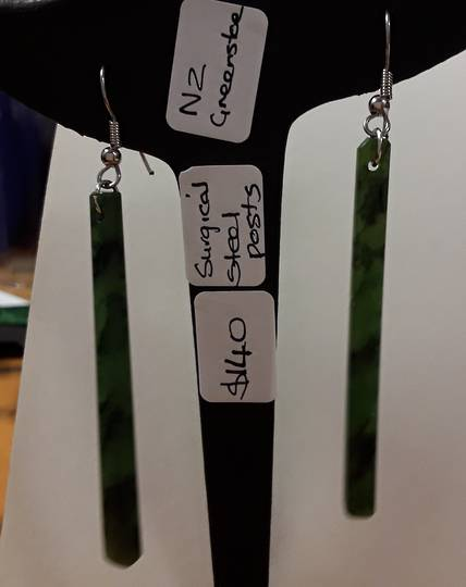 Long Dangle Greenstone Earrings