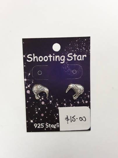 Sterling Silver Kiwi Studs