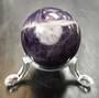 Amethyst Crystal Ball (RD110)